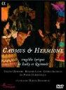 リュリ / Cadmus Et Hermione: Dumestre / Le Poeme Harmonique Morsch 【DVD】