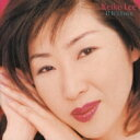 Artist Name: K - 【送料無料】 KEIKO LEE ケイコリー / If Its Love 【CD】