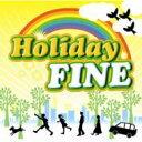 【送料無料】Holiday Fine 【CD】