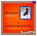 Bruckner ブルックナー / ブルックナー:交響曲第5番 クナッパーツブッシュ 【CD】