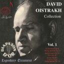 Composer: Ta Line - Tchaikovsky チャイコフスキー / String Quartet.1: Oistrakh, Etc 輸入盤 【CD】