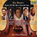 Artist Name: R - Ray Brown レイブラウン / Some Of My Best Friends Are... 輸入盤 【CD】