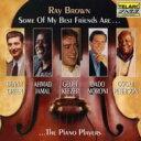 藝人名: R - Ray Brown レイブラウン / Some Of My Best Friends Are... 輸入盤 【CD】