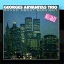 艺人名: G - 【送料無料】 Georges Arvanitas ジョルジュアルバニタス / Round About Midnight 輸入盤 【CD】
