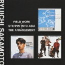 艺人名: Sa行 - 【送料無料】 坂本龍一 サカモトリュウイチ / Field Work / Steppin' Into Asia / The Arrangement 【CD】