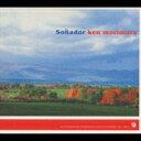Artist Name: K - Ken Morimura (森村献) / Sonador 【CD】