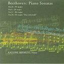【送料無料】 Beethoven ベートーヴェン / Piano Sonatas.4, 11, 24, 26: 清水和音 【CD】