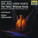作曲家名: Wa行 - Wagner ワーグナー / 『ニーベルングの指環』編曲集 マゼール&ベルリン・フィル  輸入盤 【CD】