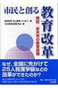 【送料・代引手数料無料】志木市職員採用(中級・短大卒程度)教養試験合格セット(6冊)