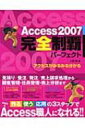 【送料無料】 Acce...