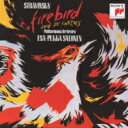Composer: Sa Line - Stravinsky ストラビンスキー / Firebird: Salonen / Po +jeu Decartes 【CD】