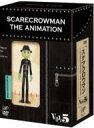 スケアクロウマン SCARECROWMAN THE ANIMATION 5 豪華盤 【DVD】