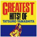 山下達郎 ヤマシタタツロウ / GREATEST HITS OF TATSURO YAMASHITA(グレイテスト ヒッツ!) 【CD】