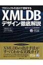 ibm db2 �ʔ�