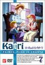 牧場の少女カトリ 7 【DVD】