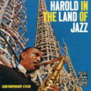 Artist Name: H - Harold Land ハロルドランド / Harold In The Land Of Jazz 輸入盤 【CD】