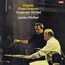 Dvorak ドボルザーク / ピアノ協奏曲 リヒテル、クライバー&バイエルン国立管弦楽団 (LP:限定生産) 【LP】