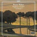 Composer: Wa Line - 【送料無料】 ワルター、ブルーノ(1876-1962) / 交響曲 ボツスタイン&北ドイツ放送交響楽団 輸入盤 【CD】