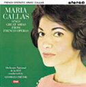 Callas(S) Great Arias From French Opara: Pretre / Fench National Radio.o 【LP】
