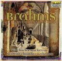 作曲家名: Ha行 - Brahms ブラームス / セレナード第1、2番 マッケラス / スコットランド室内管弦楽団 輸入盤 【CD】