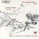作曲家名: Ma行 - 【送料無料】 Mozart モーツァルト / Violin Sonatas.1, 2, 4, 7: 若松夏美(Vn)小島芳子(Fp) 輸入盤 【CD】