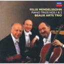 Composer: Ma Line - Mendelssohn メンデルスゾーン / ピアノ三重奏曲集 ボザール・トリオ 【CD】
