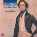 Mendelssohn メンデルスゾーン / 無言歌集全曲 アルペンハイム(2CD) 【CD】
