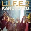 艺人名: Ka行 - 【送料無料】 カルテット / L.I.F.E.2 【CD】