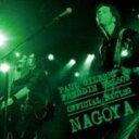 Artist Name: P - 【送料無料】 Paul Gilbert / Freddie Nelson / Official Bootleg Nagoya 【CD】