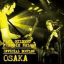 【送料無料】 Paul Gilbert / Freddie Nelson / OFFICIAL BOOTLEG Fourth Night in OSAKA 【CD】