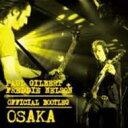 Artist Name: P - 【送料無料】 Paul Gilbert / Freddie Nelson / OFFICIAL BOOTLEG Fourth Night in OSAKA 【CD】