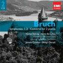 作曲家名: Ha行 - Bruch ブルッフ / 交響曲全集 コンロン&ケルン・ギュルツェニヒ・フィル、2台ピアノのための協奏曲 トゥワイニング、バーコフスキー、ドラティ&ロンドン響、他(2CD) 輸入盤 【CD】