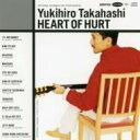 艺人名: Ta行 - 【送料無料】 高橋幸宏 タカハシユキヒロ / HEART OF HURT 【SHM-CD】