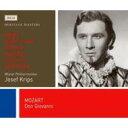 【送料無料】 Mozart モーツァルト / 『ドン・ジョヴァンニ』全曲 クリップス&ウィーン・フィル、シエピ、デラ・カーザ、他(1955 ..