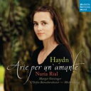 Haydn ハイドン / オペラのための挿入アリア集 リアル、ガイグ&オルフェオ・バロック・オーケストラ 輸入盤 【CD】