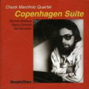 【送料無料】 Chuck Marohnic / Copenhagen Suite 輸入盤 【CD】