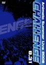 【送料無料】 Animelo Summer Live 2008 CHALLENGE 8.31 【DVD】