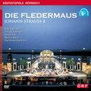 Strauss J2 シュトラウス2世 (ヨハン) / 『こうもり』全曲 オッテンタール演出、ビーブル&メルビッシュ音楽祭、P.エーデルマン、ドゥスマン、他(1996 ステレオ) 【DVD】