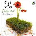 Artist Name: Ka Line - Clench&Blistah クレンチ&ブリスタ / Wonder feat. May J. 【CD Maxi】