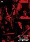 【送料無料】 Janne Da Arc ジャンヌ ダルク / tour 2005 JOKER 【DVD】
