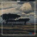Composer: Ha Line - プフィッツナー(1869-1949) / 五重奏曲、六重奏曲 アンサンブル・ウルフ・ヘルシャー 輸入盤 【CD】