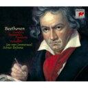Composer: Ha Line - 【送料無料】 Beethoven ベートーヴェン / チェロ・ソナタ全集 ビルスマ、インマゼール 【Blu-spec CD】