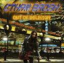 藝人名: E - 【送料無料】 Ethan Brosh / Out Of Oblivion 輸入盤 【CD】