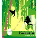 Valentin (Hip Hop) / Make You 【CD】