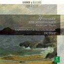 作曲家名: A行 - 【送料無料】 Honegger オネゲル / 交響曲全集 デュトワ&バイエルン放送響(2SHM−CD) 【SHM-CD】