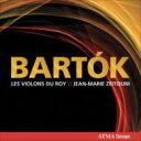 作曲家名: Ha行 - Bartok バルトーク / 弦楽器、打楽器とチェレスタのための音楽、他 ゼイトウニ&レ・ヴィオロン・ドゥ・ロワ 輸入盤 【CD】