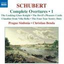 作曲家名: Sa行 - Schubert シューベルト / 序曲全集第1集 C・ベンダ&プラハ・シンフォニア 輸入盤 【CD】