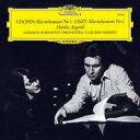【送料無料】 Chopin ショパン / ショパン:ピアノ協奏曲第1番、リスト:ピアノ協奏曲第1番 アルゲリッチ、アバド&ロンドン響(重量盤LP) 【LP】