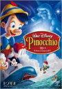 Disney / ピノキオ スペシャル・エディション 【DVD】