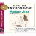 精選輯 - Waltz For Debby: Modern Jazz Best Selection 【SHM-CD】